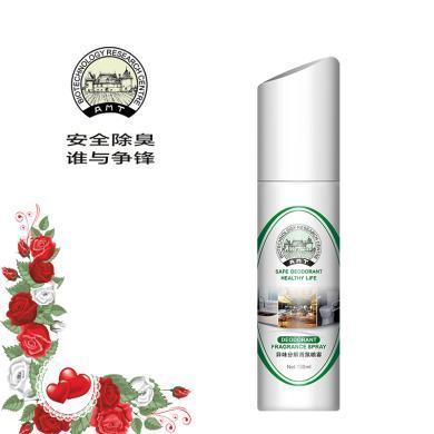 amt除菌除味生活全效喷雾剂除臭剂厕所除臭反味卫生间防臭去异味消毒剂