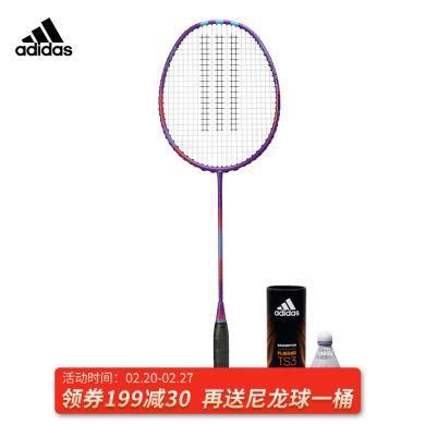 【領券199-30,送尼龍球】阿迪達斯adidas羽毛球拍羽毛球拍  專業比賽級羽毛球拍 已穿線球拍 全碳素羽毛球拍