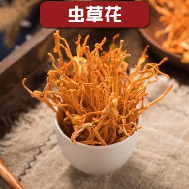 虫草花干货500g正品特级孢子头北金虫草菇煲汤材料1斤蛹虫草无硫 gx23