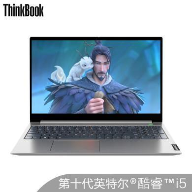 ThinkPad 聯想ThinkBook 15 電腦 筆記本 15.6英寸輕薄窄邊框商務家用辦公學生筆記本電腦 10代酷睿 i5-10210U 8GB內存 512G固態硬盤+32G傲騰加速  2G獨顯 win10