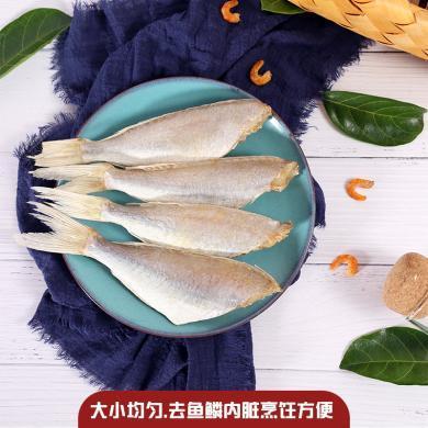 北海特产红三鱼500g红杉鱼北海特产去头咸鱼干无细刺干货金线丝鱼 gx04