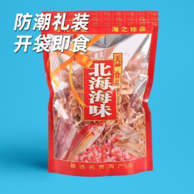 北海特产鱿鱼丝整箱10斤装手撕碳烤鱿鱼丝海味零食 gs11