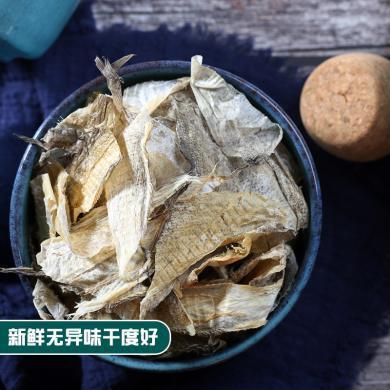 淡晒柴鱼皮500g北海特产鱼皮干货柴鱼干棒棒鱼皮炖汤 gx12