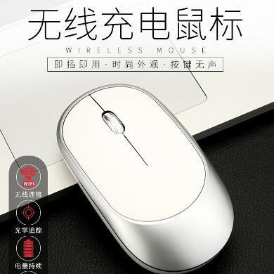CIAXY  2.4G無線充電鼠標辦公家用筆記本靜音