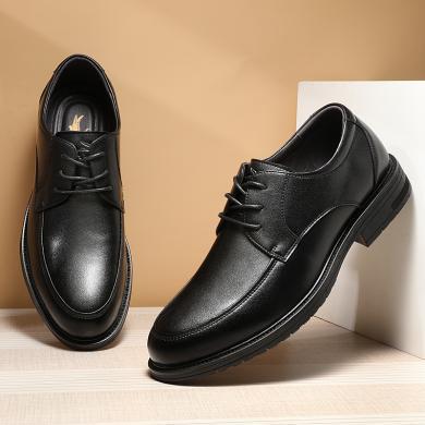 卡帝樂鱷魚真皮男鞋新款商務休閑皮鞋男正裝辦公黑色小皮鞋英倫風系帶6212