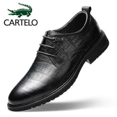 卡帝樂鱷魚英倫范商務正裝真皮軟底軟面男士婚禮增高辦公皮鞋6211