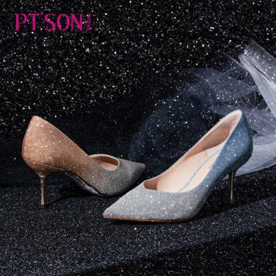 百田森婚宴鞋 銀色漸變2020新款高跟新娘鞋婚鞋女伴娘鞋細跟單鞋PYQ20100