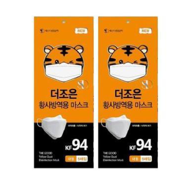 【2包】韓國 喬伊 SNP成人 KF94口罩(5片裝)防范能力等同于N95  口罩5個/包 【成人款】