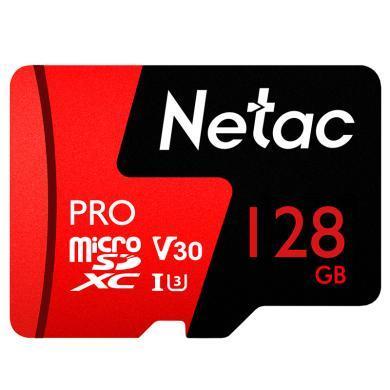 Netac 128G内存卡 98M/S tf卡 C10高速SD卡 手机卡 行车记录仪专用高速存储卡