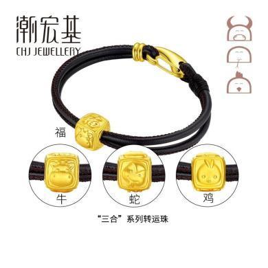 潮宏基 三合系列-生肖牛蛇雞 黃金串珠手鏈3D硬金足金轉運珠 SHG30000144