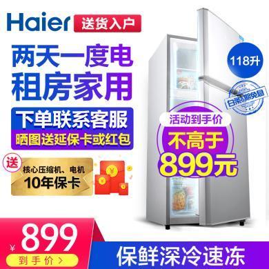 Haier/海爾冰箱 BCD-118TMPA 118升家用小型靜音節能雙門小冰箱