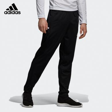 adidas運動長褲男休閑褲修身長褲跑步長褲DW6862