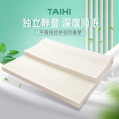 【 抑菌99%、防螨、不发霉】泰嗨(TAIHI)泰国原装进口天然乳胶床垫定制床垫单双人可折叠榻榻米垫