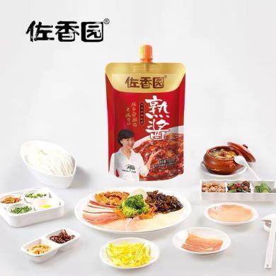 佐香園 大醬 熟醬150g5袋東北大醬豆瓣醬沾醬沾菜黃豆醬烹飪即食下飯醬