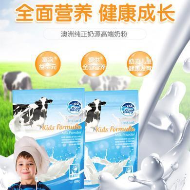 澳洲 澳樂乳兒童配方奶粉1000g/袋(3歲以上兒童)富含維生素,礦物質 順豐直郵