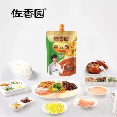 佐香園 大醬 黃豆醬150g單袋裝共3袋裝農家自制正宗東北大醬自立袋豆瓣醬蔥伴侶