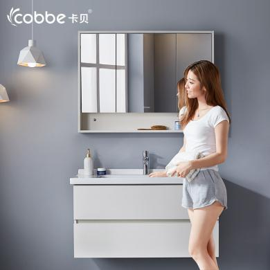 卡貝浴室柜衛生間洗臉盆柜組合套裝洗手盆浴室鏡柜洗手臺衛浴柜套裝(包安裝)