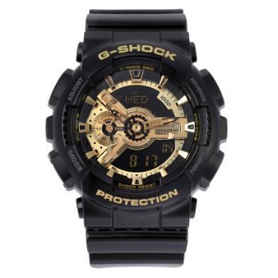 【支持購物卡】CASIO 卡西歐 G-SHOCK系列 男士運動手表 GA-110GB-1A