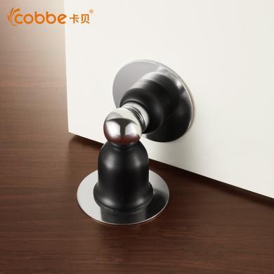 卡貝門吸免打孔新款臥室強磁門擋衛生間防撞門碰隱形吸門器裝地吸