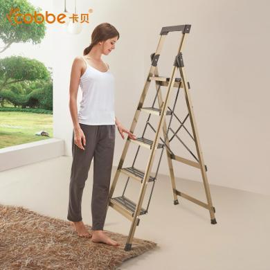 卡貝室內人字梯子家用折疊四步五步踏板爬梯加厚鋼管多功能扶樓梯