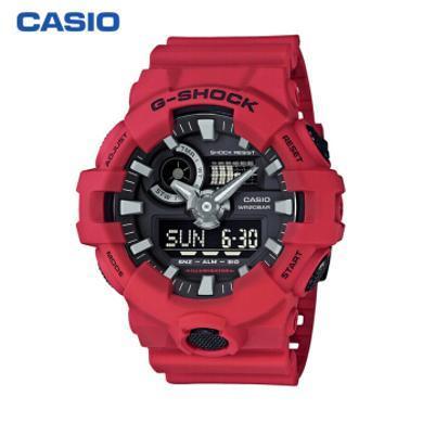 【支持購物卡】Casio卡西歐手表男g-shock 防水防震雙顯運動男表 GA-700-4A