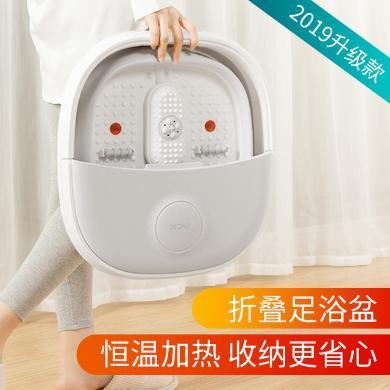 【預售】艾斯凱足療器可折疊便捷泡腳桶電動按摩洗腳盆恒溫加熱足浴器電動泡腳器洗腳盆