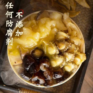 崇鮮 佛跳墻加熱即食海參鮑魚方便速食海鮮半成品私房菜1250克盒裝(7-9人)份