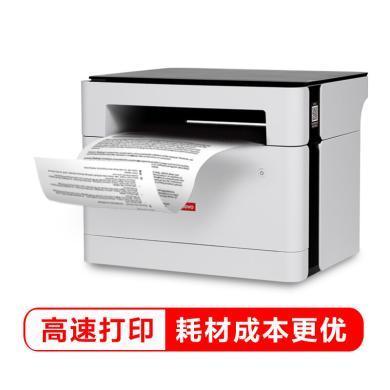 联想 (Lenovo) 领象 黑白 激光打印机 家用办公 学生作业  无线打印 自动双面 一体机 打印 扫描 复印 三合一! 网课助手,学生作业打印!