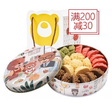 【顺丰空运】珍妮曲奇 彩虹四味小曲奇320g/盒 手工曲奇饼干年节送礼