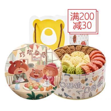 【顺丰空运】珍妮曲奇 彩虹四味大盒640g/盒 手工曲奇饼干 年节送礼