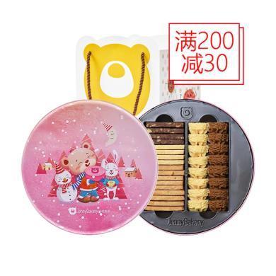 【顺丰空运】珍妮曲奇 牛油咖啡坚果十味小盒200g手工曲奇饼干 年节送礼