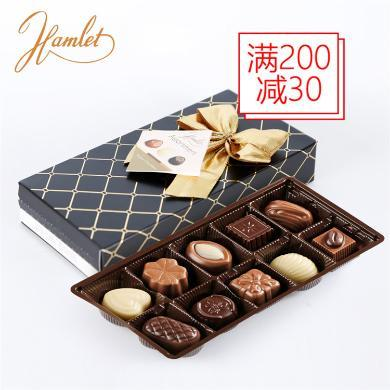 比利时【Hamlet】什锦巧克力(典雅黑)125g/盒 年节送礼婚庆巧克力情人礼物