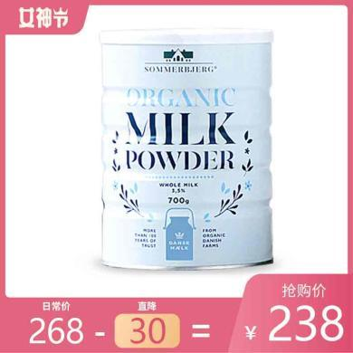丹麥尚麥博格有機全脂奶粉700克/罐(有機認證) 順豐直郵