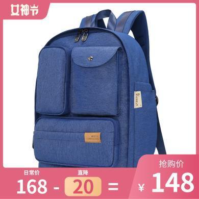 孔子書包kongzi中學生書包A308加密防水大容量多功能休閑雙肩背包