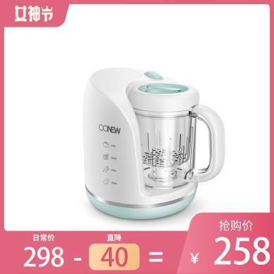 喔喔牛輔食機嬰兒多功能蒸煮攪拌一體寶寶輔食工具家用小型研磨器輔食機1712M