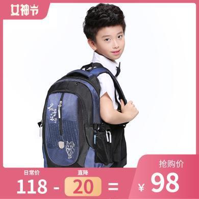 孔子書包初中-高中學生系列滌綸雙肩中國風 中學生書包 A2011