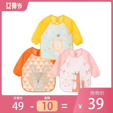 安茁 宝宝吃饭罩衣婴儿围兜 儿童防水反穿衣 超软食饭兜防溅耐脏长袖饭衣