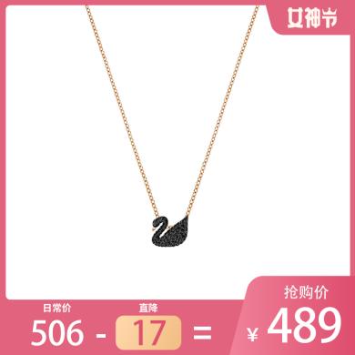 【支持購物卡】Swarovski施華洛世奇 ICONIC SWAN女士天鵝鎖骨項鏈 小號 黑/金 5204133