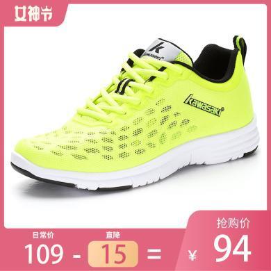 川崎正品羽毛球鞋男鞋女鞋新款專業超輕透氣防滑減震男女款運動鞋