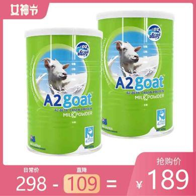 臨期特價:2020年7月山羊奶粉優惠裝(2罐)澳洲 山羊奶粉400克/罐(綠罐) 順豐直郵