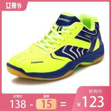川崎KAWASAKI 羽毛球鞋專業防滑耐磨輕便運動鞋K-060