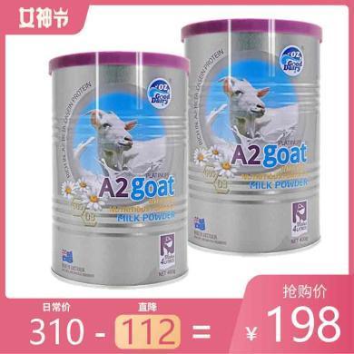 臨期特價:2020年6月澳洲澳樂乳營養強化山羊奶粉 400克/罐(2罐裝)(澳洲最大制藥生產企業出品) 順豐直郵
