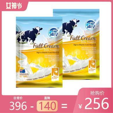 澳洲澳樂乳多維高鈣奶粉1kg(2袋)(澳洲最大制藥生產企業出品) 順豐直郵