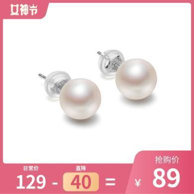 京潤珍珠 傾心 925銀鑲白色淡水珍珠耳釘 正圓品質 珠寶送女友