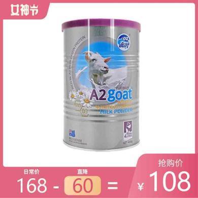 澳洲澳樂乳A2加強營養山羊奶粉 400克/罐(澳洲最大制藥生產企業出品)  順豐直郵