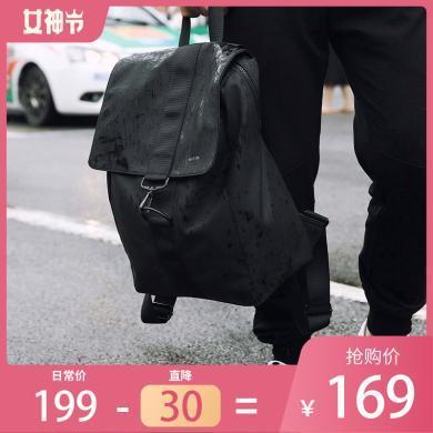 皓頓背包男士雙肩包休閑旅行時尚潮流青年簡約韓版高中學生書包大容量