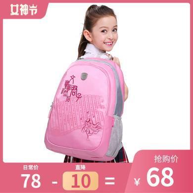 孔子書包3年級-初中生系列滌綸雙肩中國風 中學生書包 R205C