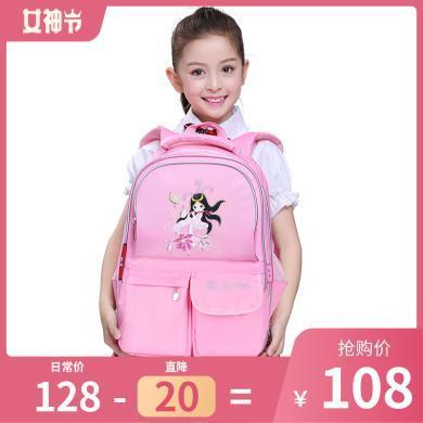 孔子書包 小學生書包 兒童書包 雙肩背包2-5年級減負背包K501粉