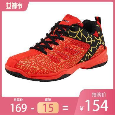 川崎(KAWASAKI)羽毛球鞋男女款運動鞋羽球鞋防滑透氣耐磨減震K-075