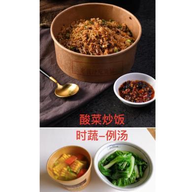 老壇酸菜炒飯套餐